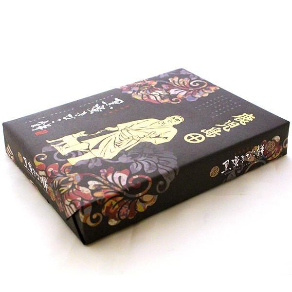 黒蜜きなこ餅 西郷隆盛 12個入り|baba|02