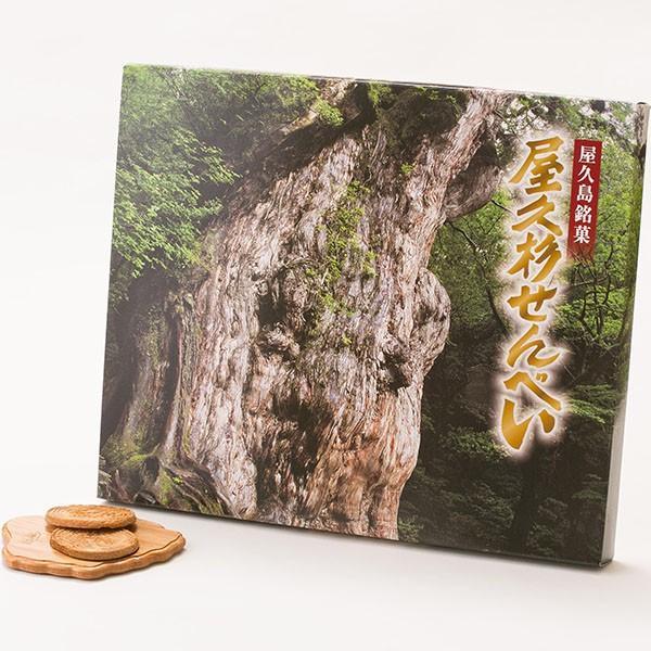 屋久島銘菓 屋久杉せんべい 36枚入|babayaku