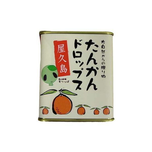 大自然からの贈り物たんかんドロップス|babayaku