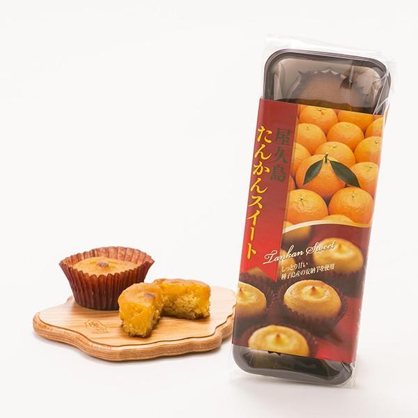 屋久島銘菓 屋久島 たんかんスイート 3個入 babayaku