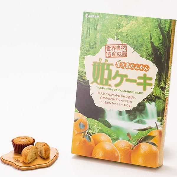 屋久島銘菓 屋久島たんかん 姫ケーキ 12個入|babayaku