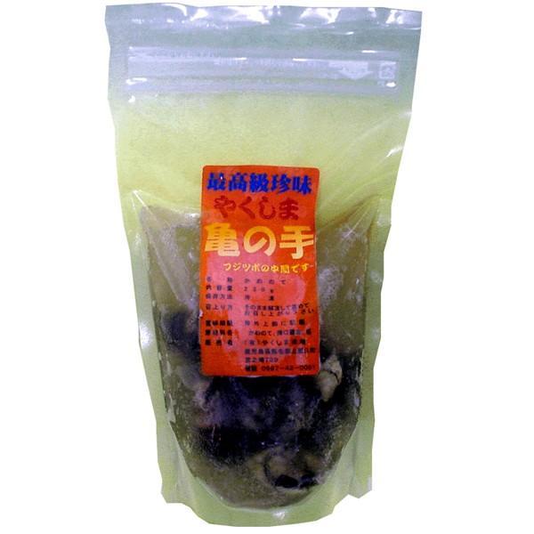 最高級珍味やくしま 亀の手|babayaku
