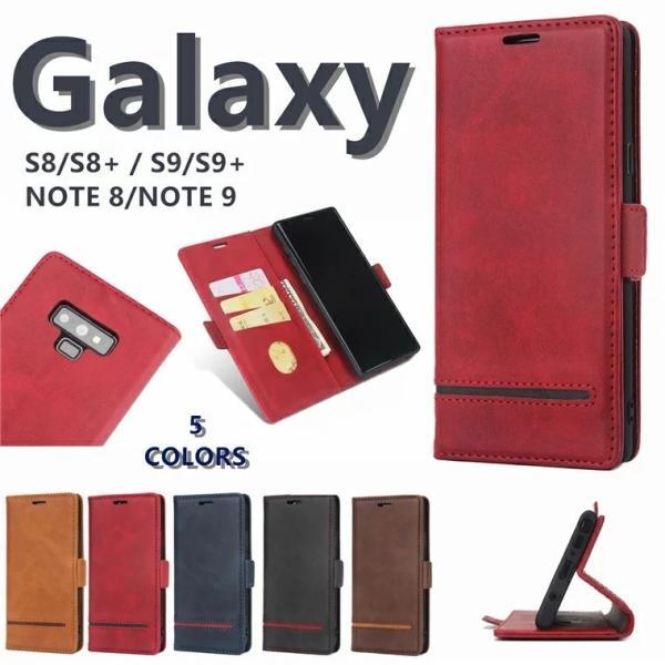 スマホ手帳型 ケース S8 SCV36 SC-02J カバー S8+ SCV35 SC-03J スマホケース Note9 SC-01L SCV40 S9 SC-02K SCV38 S9+ SC-03K SCV39  Note8 SC-01K SCV37|babel22