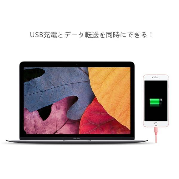 充電ケーブル iPhone micro Type-C USBケーブル Android用 急速充電 スピードデータ転送 多機種対応 断線防止 長さ1m Galaxy HUAWEI XS Max ケーブル|babel22|08