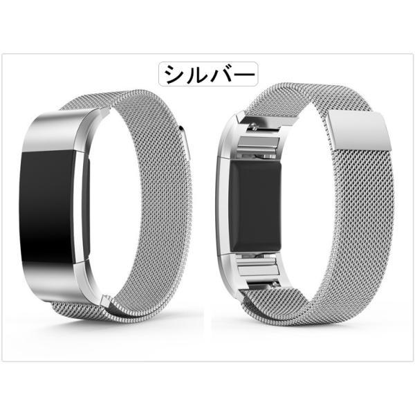 Fitbit Charge 2 交換バンド ステンレス オシャレ ミラネーゼループ ステンレス製ベルト 耐久性 フィットビット チャージ2 ベルト ステンレススチール 送料無料|babel22|02
