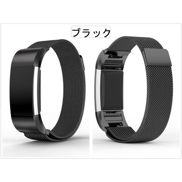 Fitbit Charge 2 交換バンド ステンレス オシャレ ミラネーゼループ ステンレス製ベルト 耐久性 フィットビット チャージ2 ベルト ステンレススチール 送料無料|babel22|03