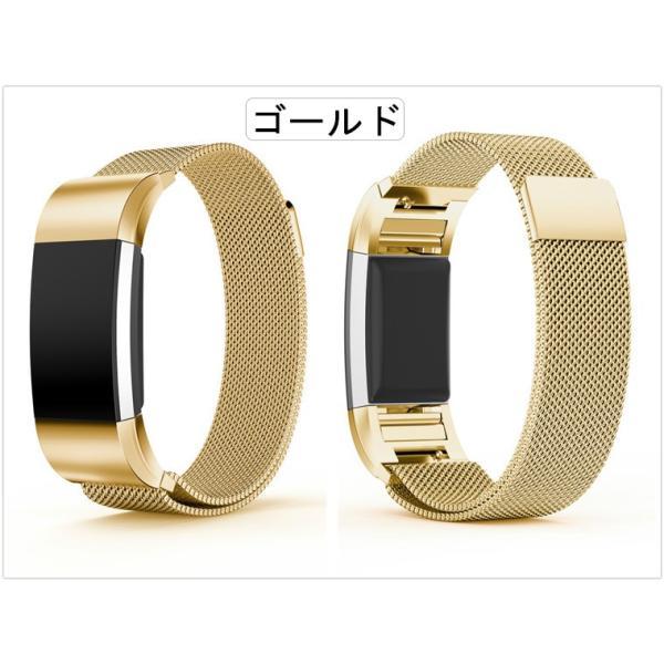 Fitbit Charge 2 交換バンド ステンレス オシャレ ミラネーゼループ ステンレス製ベルト 耐久性 フィットビット チャージ2 ベルト ステンレススチール 送料無料|babel22|04