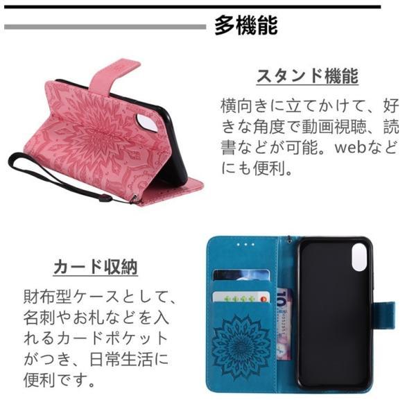 iPhone ケース 全機種対応 手帳型 カバー スタンド機能 カード収納 花柄 オシャレ ストラップ アイフォン  iPhoneX スマホケース 型押し|babel22|02