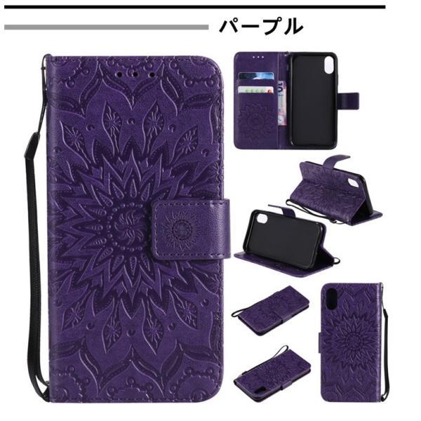 iPhone ケース 全機種対応 手帳型 カバー スタンド機能 カード収納 花柄 オシャレ ストラップ アイフォン  iPhoneX スマホケース 型押し|babel22|11