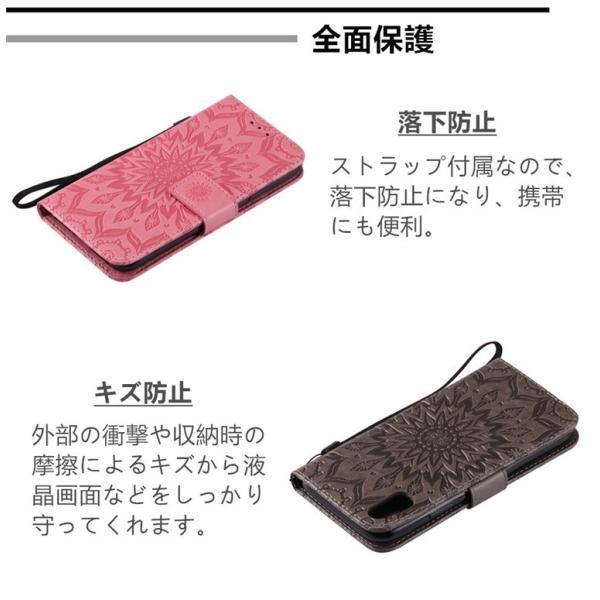 iPhone ケース 全機種対応 手帳型 カバー スタンド機能 カード収納 花柄 オシャレ ストラップ アイフォン  iPhoneX スマホケース 型押し|babel22|03