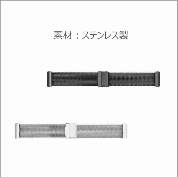 Fitbit Versa 交換バンド Fitbit Versa バンド メッシュステンレス スチール オシャレ ビジネス 高級腕時計 ミラネーゼループ ステンレス製ベルト|babel22|02