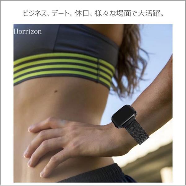Fitbit Versa 交換バンド Fitbit Versa バンド メッシュステンレス スチール オシャレ ビジネス 高級腕時計 ミラネーゼループ ステンレス製ベルト|babel22|03