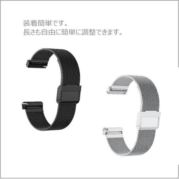 Fitbit Versa 交換バンド Fitbit Versa バンド メッシュステンレス スチール オシャレ ビジネス 高級腕時計 ミラネーゼループ ステンレス製ベルト|babel22|04
