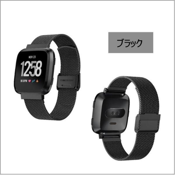 Fitbit Versa 交換バンド Fitbit Versa バンド メッシュステンレス スチール オシャレ ビジネス 高級腕時計 ミラネーゼループ ステンレス製ベルト|babel22|06