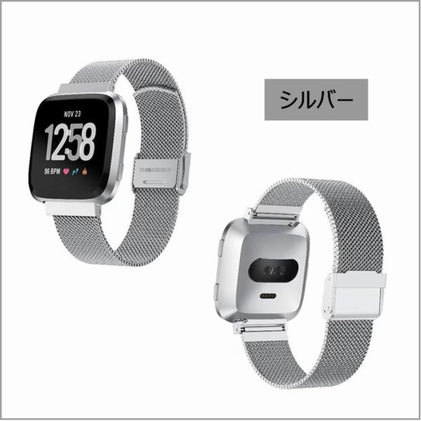 Fitbit Versa 交換バンド Fitbit Versa バンド メッシュステンレス スチール オシャレ ビジネス 高級腕時計 ミラネーゼループ ステンレス製ベルト|babel22|08