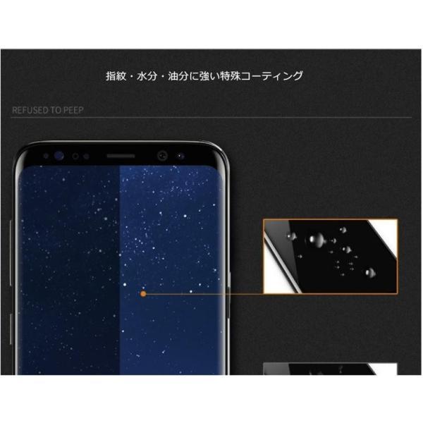 期間限定 Galaxy S10 S10E S10 Plus フィルム のぞき見防止 Note9 note8 強化ガラス 全面保護 指紋防止 キズ防止 強靭 気泡消失 頑丈|babel22|05