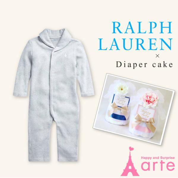出産祝い おむつケーキ 男の子 RALPH LAUREN スウェットシャツ ・ラルフローレン×オムツケーキセット・
