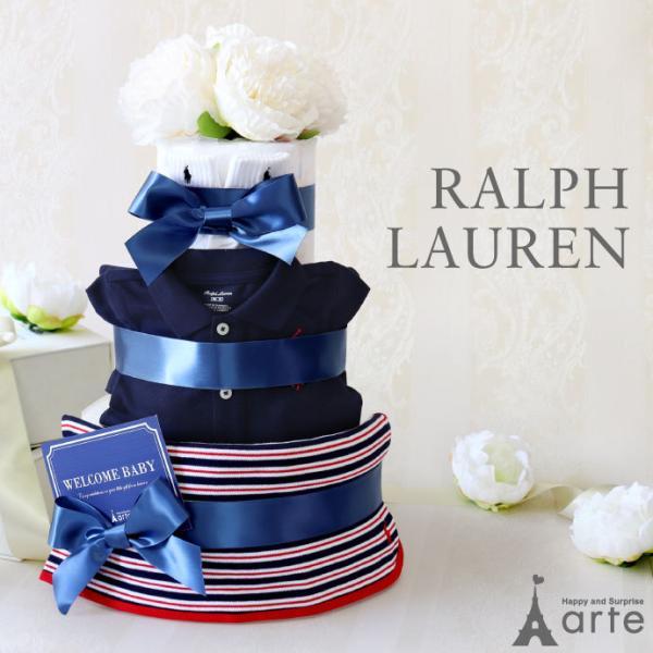 出産祝い おむつケーキ 男の子RALPH LAUREN ソックス カバーオール ブランケット・ラルフローレンロイヤルBOY ネイビー オムツケーキ・
