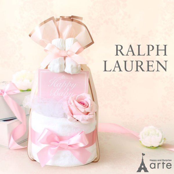 出産祝い 女の子 おむつケーキ RALPH LAUREN  ソックス 今治タオル付 ・ラルフローレン ソックス付き オムツケーキ・