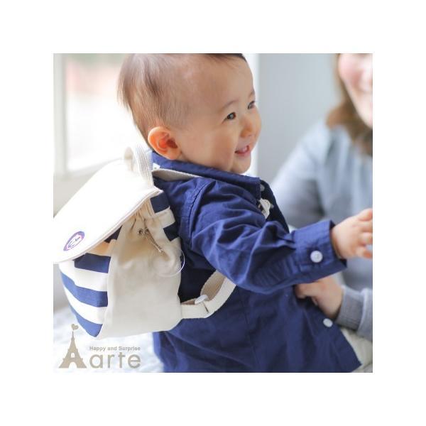 こまもり名入れネームタグ付ベビーリュックマリン出産祝い一升餅ベビーリュックサック初節句お祝い日本製男の子女の子・こまもりリュック