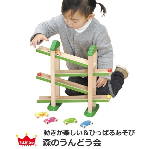 1.5歳〜木のおもちゃ森の運動会 Ed.Inter 動物の車が森のスロープをジグザグに滑りおりる知育玩具です・エドインター 木の玩具 森の運動会・