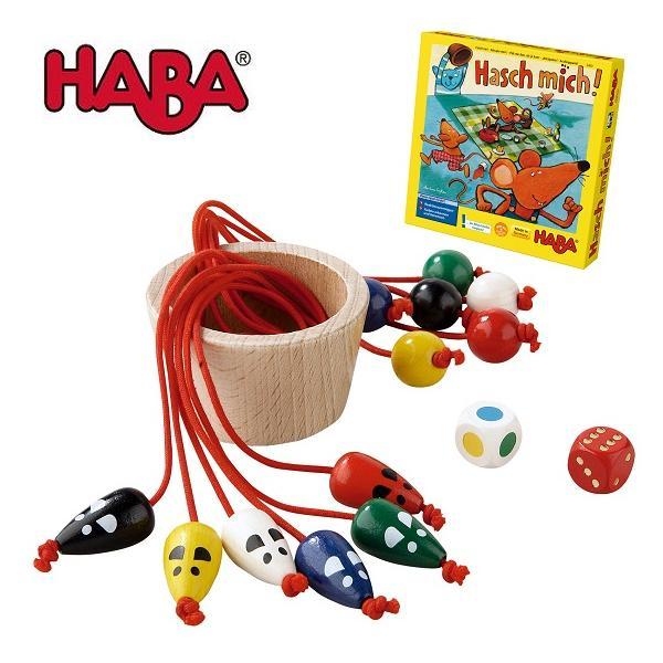 キャッチミー ハバ HABA ネコVSねずみの対決 スピードゲーム ひもを引いてすばやく逃げよう!