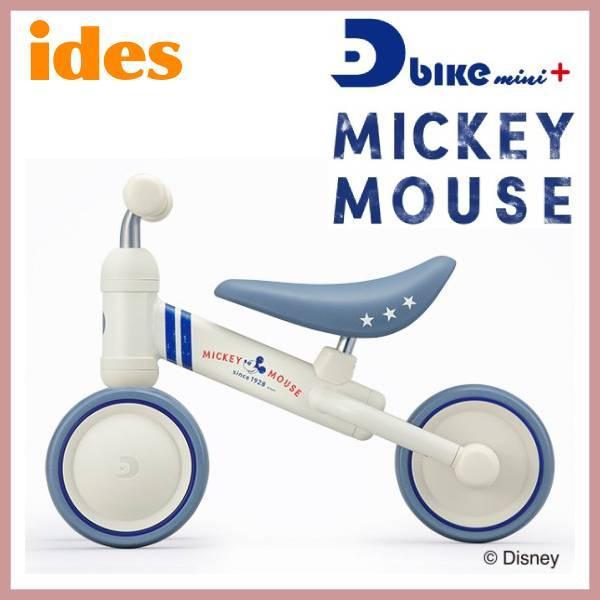 ディーバイク ミニ プラス ミッキー アイデス D-bike mini + mickey Disney ides 正規品
