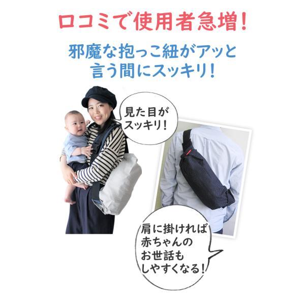 抱っこひも用収納カバー 新柄入荷!|baby-jacksons|06