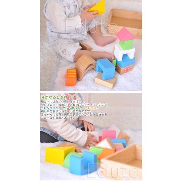 木製玩具(木のおもちゃ)音が出る積み木 サウンド ブロックス ラージ 28ピース入り|baby-jacksons|04