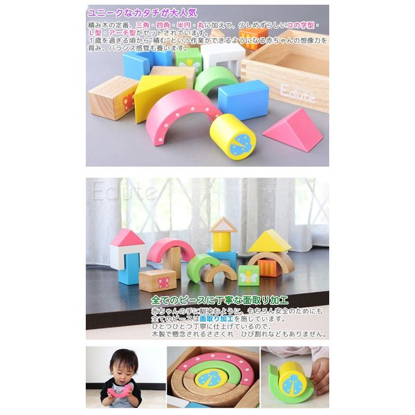 木製玩具(木のおもちゃ)音が出る積み木 サウンド ブロックス ラージ 28ピース入り|baby-jacksons|05