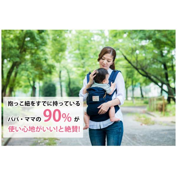 新生児から使えるバディバディ アーバンファン(抱っこ紐・おんぶ紐兼用)|baby-jacksons|05