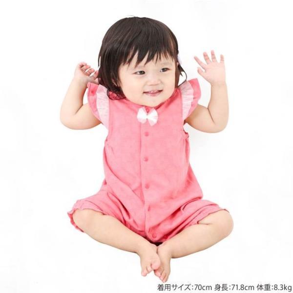 あすつく ベビー 女の子 キムラタン Biquette Club ビケットクラブ  半袖グレコ 70 80|baby-kids-kimuratan|05