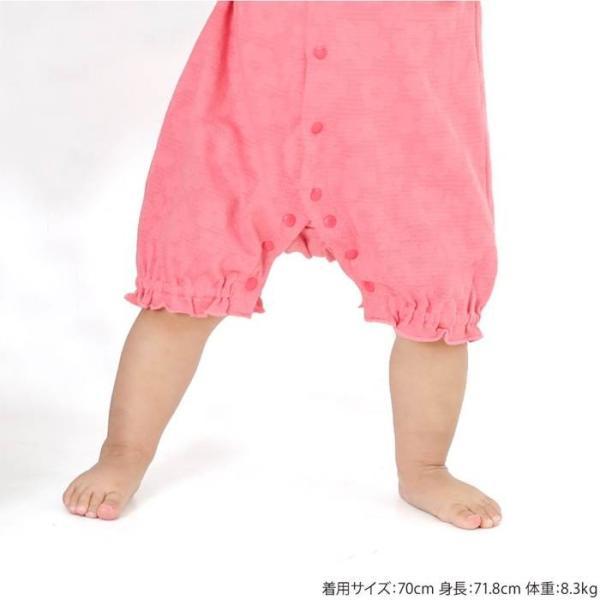 あすつく ベビー 女の子 キムラタン Biquette Club ビケットクラブ  半袖グレコ 70 80|baby-kids-kimuratan|09