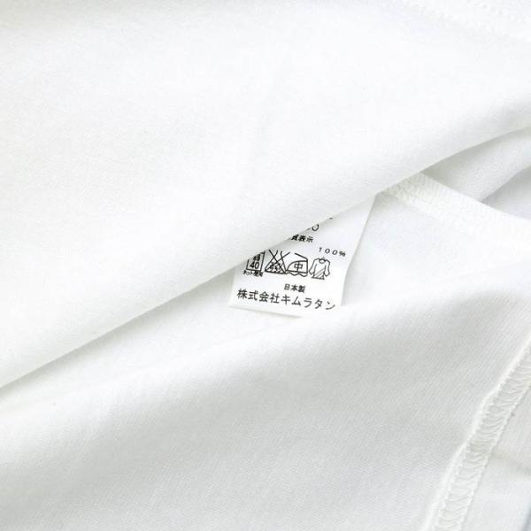 あすつく ベビー 子供服 キムラタン 愛情設計 日本製 袖なし天竺短肌着 夏用 50 60cm|baby-kids-kimuratan|08
