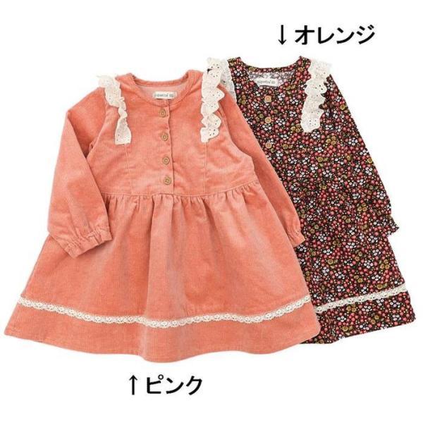 Biquette (ビケット ) ワンピース (80〜130cm)  女の子 キムラタン 子供服 あすつく|baby-kids-kimuratan