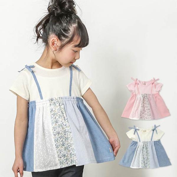 ベビー・子供服のキムラタン_32109-211b