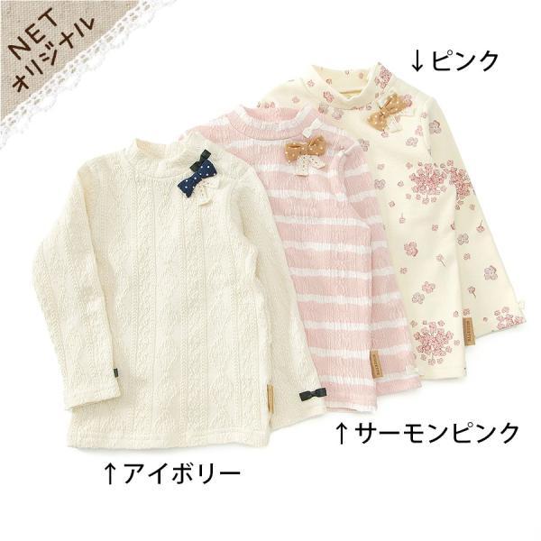 3ea2426692280 あすつく 子供服 女の子 キムラタン Biquette ビケット 長袖Tシャツ 80 90 95 100 110 ...