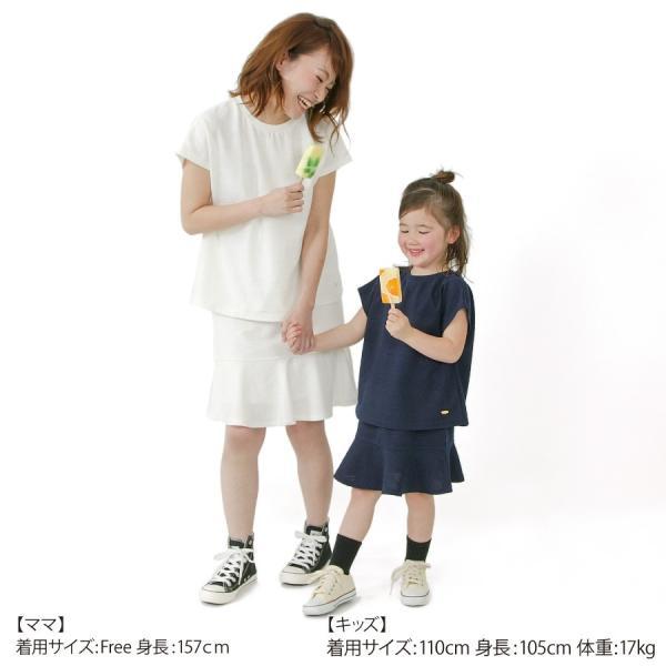 あすつく 子供服 女の子 キムラタン 【ママ】dolcina ドルチーナ  裾フレアースカート フリ−|baby-kids-kimuratan|05