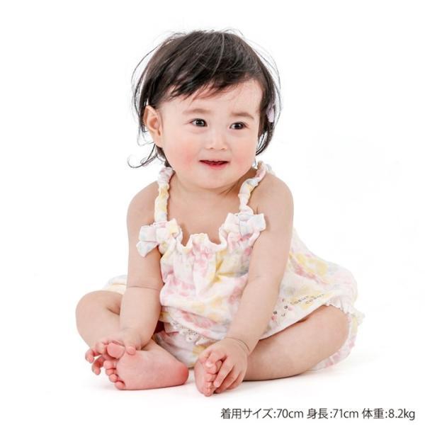 あすつく ベビー 女の子 キムラタン coeur a coeur クーラクール  サロペットグレコ 70 80|baby-kids-kimuratan|05