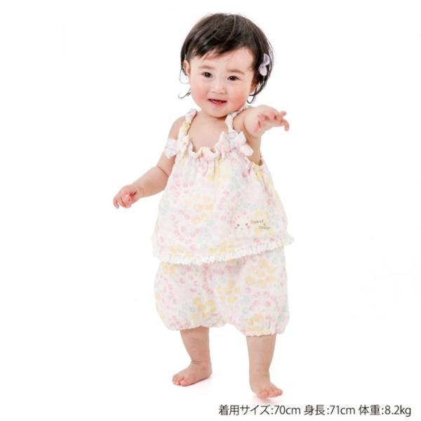 あすつく ベビー 女の子 キムラタン coeur a coeur クーラクール  サロペットグレコ 70 80|baby-kids-kimuratan|06