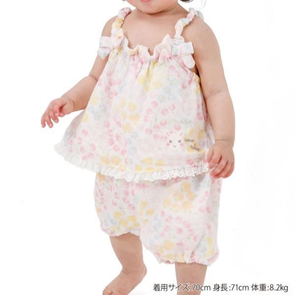 あすつく ベビー 女の子 キムラタン coeur a coeur クーラクール  サロペットグレコ 70 80|baby-kids-kimuratan|07