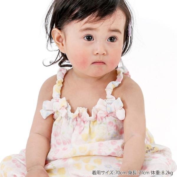 あすつく ベビー 女の子 キムラタン coeur a coeur クーラクール  サロペットグレコ 70 80|baby-kids-kimuratan|09