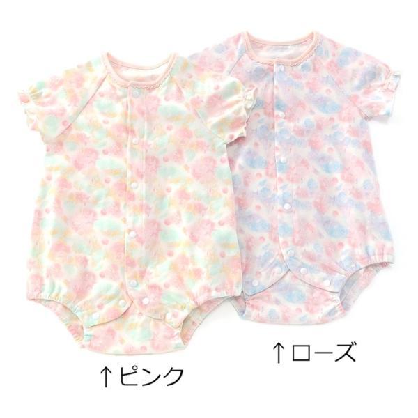 あすつく ベビー 女の子 キムラタン coeur a coeur クーラクール  ボディシャツ 60 70 baby-kids-kimuratan