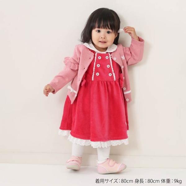 【nousノベルティ対象商品】あすつく 子供服 女の子 キムラタン coeur a coeur クーラクール  ジャンパースカート 70 80 90 95 100|baby-kids-kimuratan|04