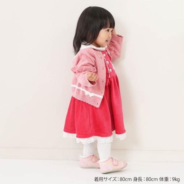 【nousノベルティ対象商品】あすつく 子供服 女の子 キムラタン coeur a coeur クーラクール  ジャンパースカート 70 80 90 95 100|baby-kids-kimuratan|05