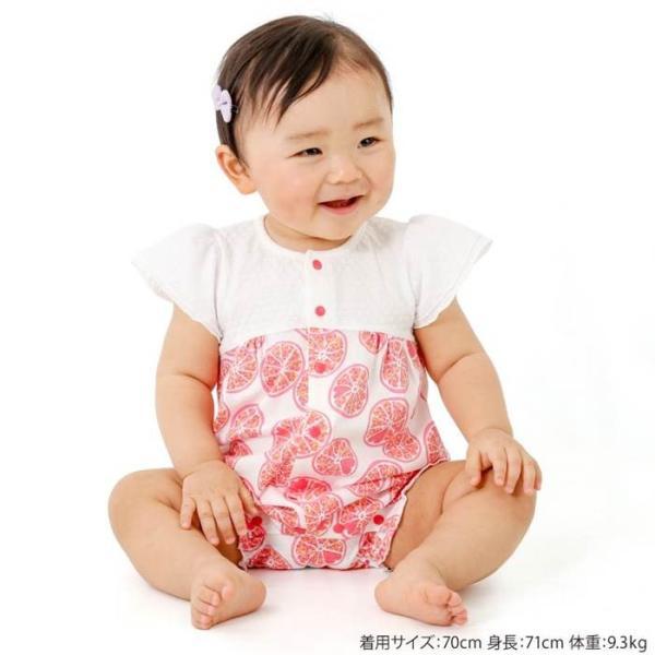 あすつく ベビー 女の子 キムラタン Bobson ボブソン  半袖グレコ 70 80|baby-kids-kimuratan|05