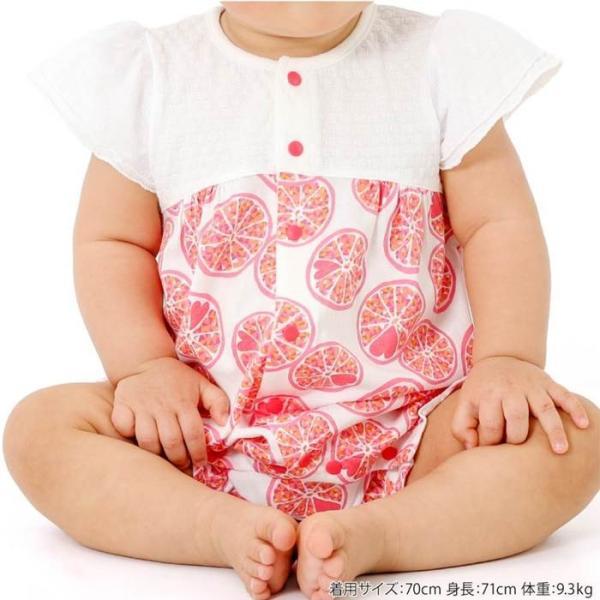 あすつく ベビー 女の子 キムラタン Bobson ボブソン  半袖グレコ 70 80|baby-kids-kimuratan|06