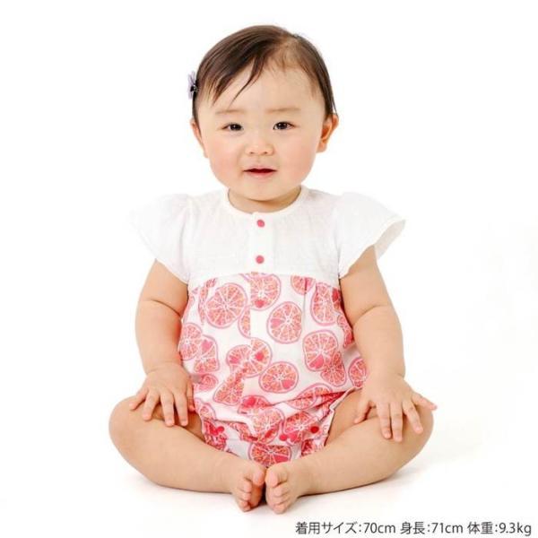 あすつく ベビー 女の子 キムラタン Bobson ボブソン  半袖グレコ 70 80|baby-kids-kimuratan|07