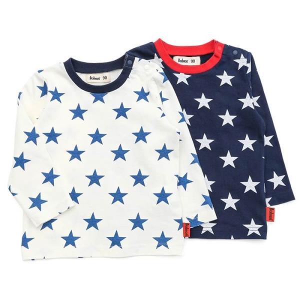 a15f305cc79e5 子供服やベビー服の通販|かわいいブランドキッズ服なら キムラタン
