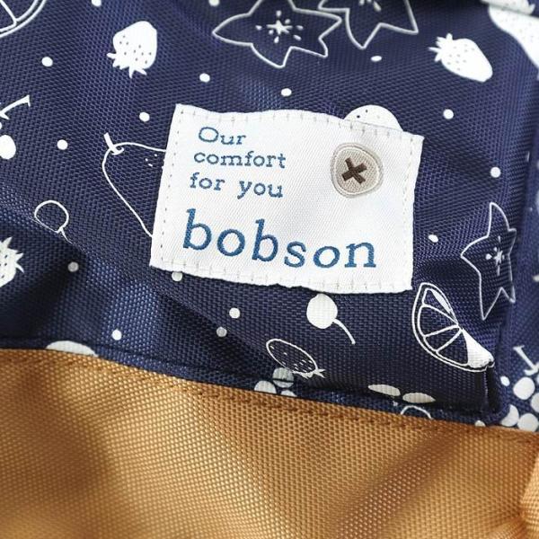 あすつく 子供服 女の子 男の子 キムラタン Bobson ボブソン  リュック SS S M|baby-kids-kimuratan|12